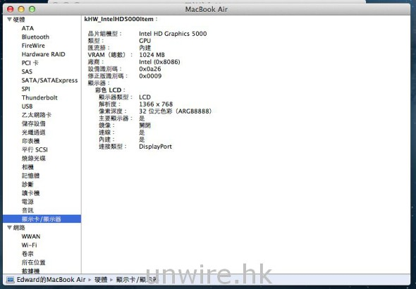 screen_12
