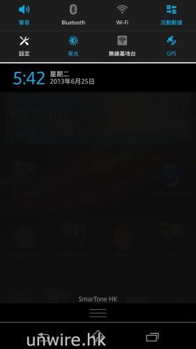 z423_03a