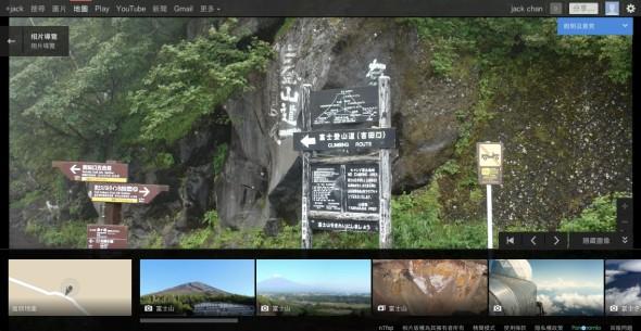 日本靜岡縣富士宮市北山_富士山_-_Google_地圖