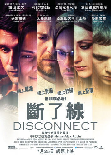 0628 disconnect_1sht10