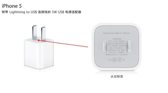 Apple_-_关于_Apple_USB_电源适配器a