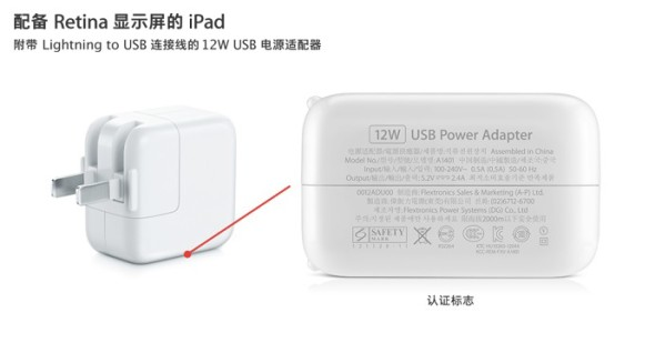 Apple_-_关于_Apple_USB_电源适配器c
