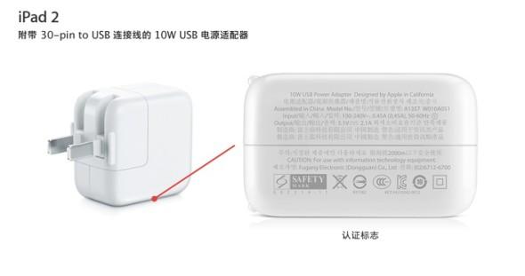 Apple_-_关于_Apple_USB_电源适配器d