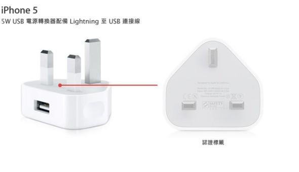 Apple_-_關於_Apple_USB_電源轉換器a