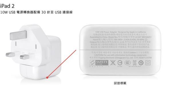 Apple_-_關於_Apple_USB_電源轉換器d