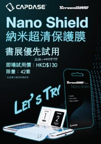 CAPDASE 納米超清保護膜Nano Shield - 書展期間限定_html_16cf9489