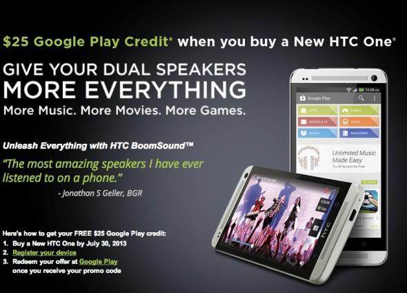 HTC_Google_Play