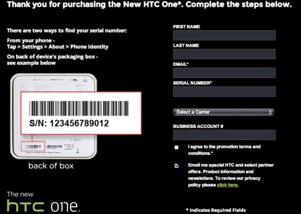 HTC_Google_Play1