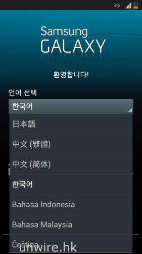 Screenshot_2013-01-01-08-01-49