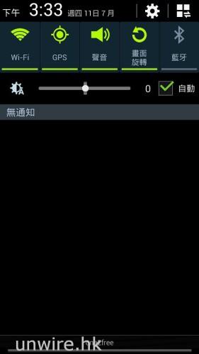 Screenshot_2013-07-11-15-33-51