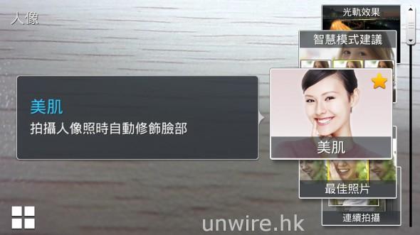 Screenshot_2013-07-12-18-01-35