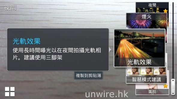 Screenshot_2013-07-12-18-01-42