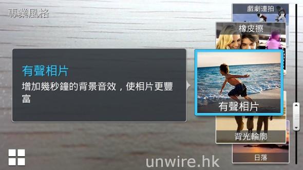Screenshot_2013-07-12-18-02-15