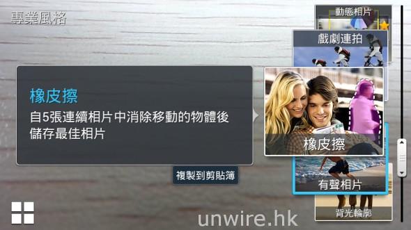 Screenshot_2013-07-12-18-02-19