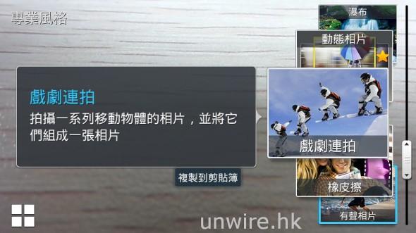 Screenshot_2013-07-12-18-02-22