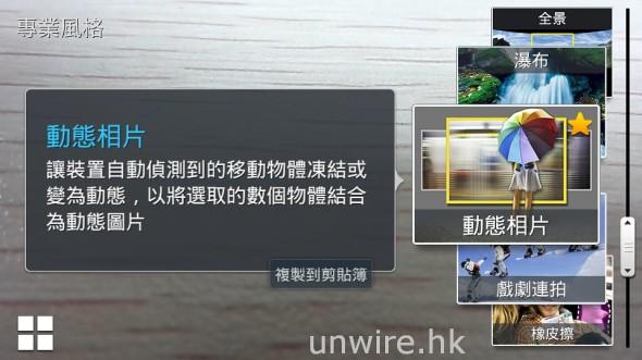 Screenshot_2013-07-12-18-02-25