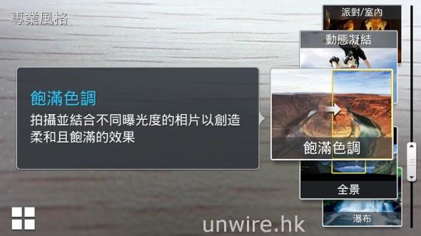 Screenshot_2013-07-12-18-02-34