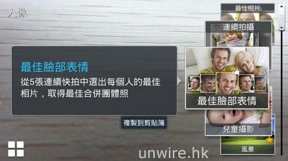Screenshot_2013-07-12-18-03-08