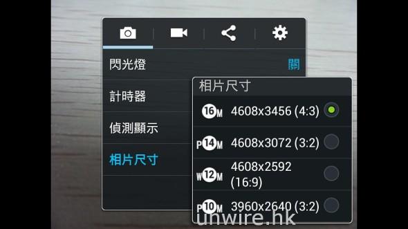 Screenshot_2013-07-12-18-05-41
