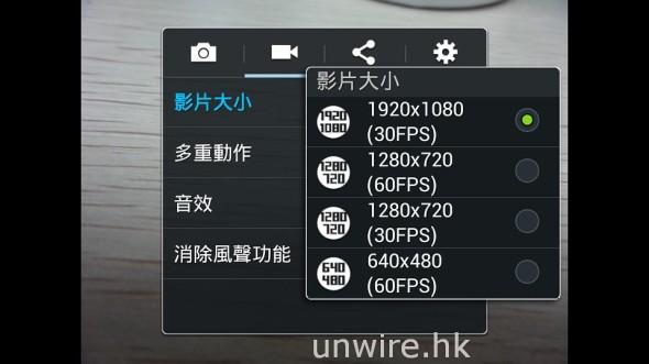 Screenshot_2013-07-12-18-05-51