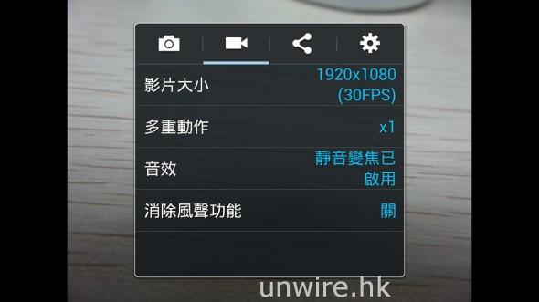 Screenshot_2013-07-12-18-05-58