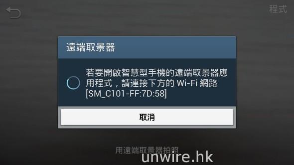Screenshot_2013-07-12-18-06-12