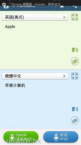 Screenshot_2013-07-12-18-09-27