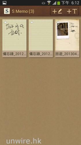 Screenshot_2013-07-12-18-12-22
