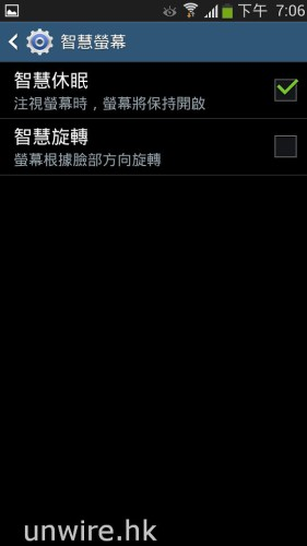 Screenshot_2013-07-12-19-06-40