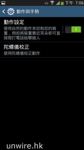 Screenshot_2013-07-12-19-06-52