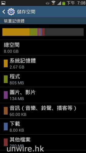Screenshot_2013-07-12-19-08-37