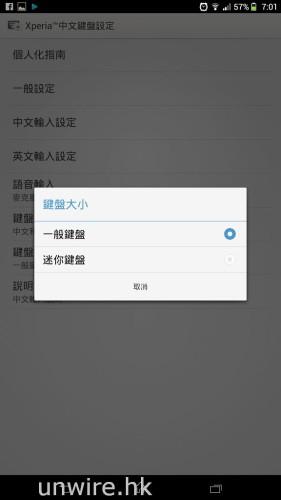 Screenshot_2013-07-17-19-01-18
