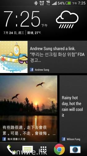 Screenshot_2013-07-24-19-25-11