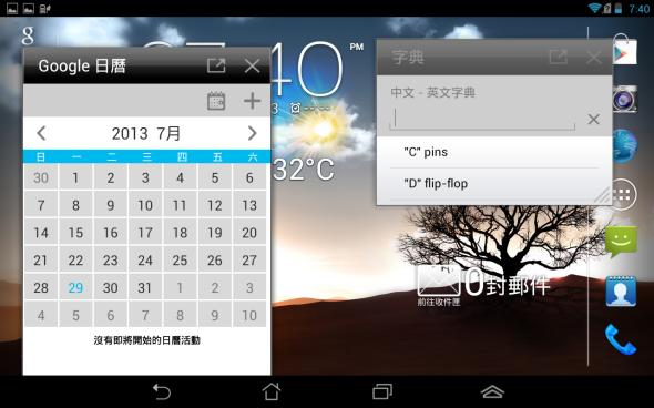 Screenshot_2013-07-29-19-40-06