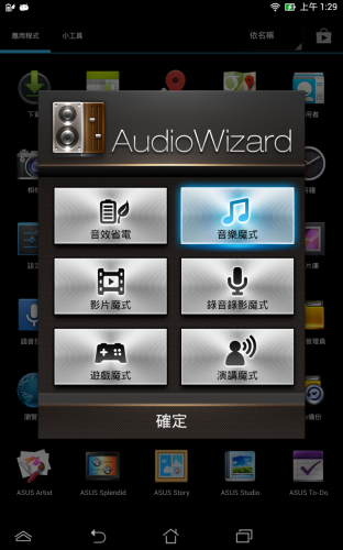 device-2013-07-16-012953