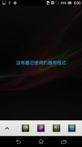 device-2013-07-24-175958