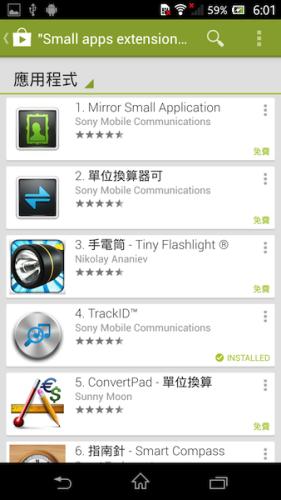 device-2013-07-24-180040
