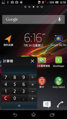 device-2013-07-24-181601
