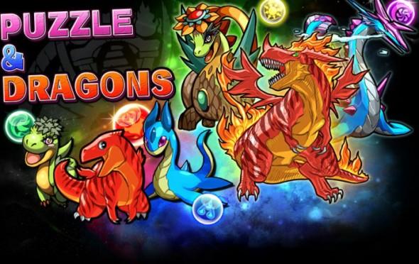 【新手攻略】善用隊長技!Puzzle and Dragon 無高級寵亦可輕鬆破關 (二)