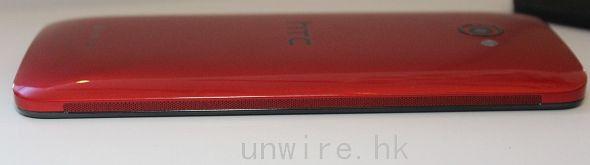unwire043