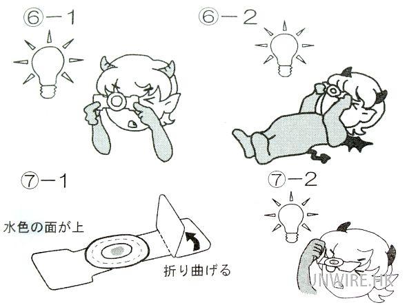 如圖指示般向著光源用肉眼觀察,你會看到精子活動