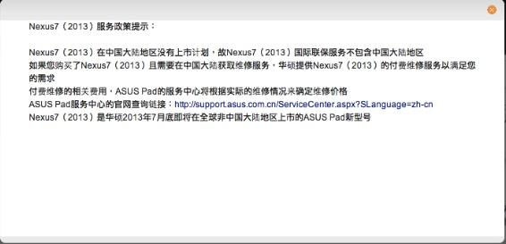 螢幕快照_2013-07-31_下午09.20.09.png