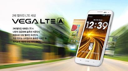 Pantech-Vega-LTE-A (1)
