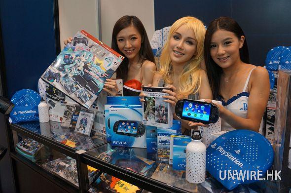 PlayStation_Computer Expo (1)