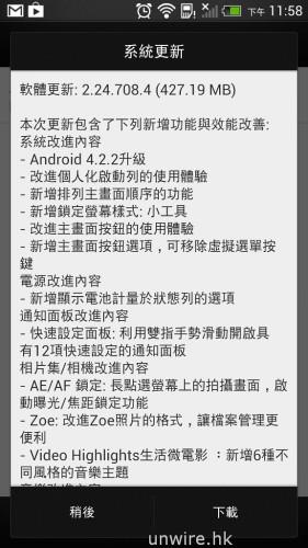 Screenshot_2013-08-05-23-59-01