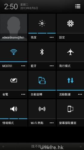 Screenshot_2013-08-06-02-50-09