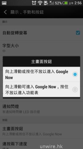 Screenshot_2013-08-06-02-56-11