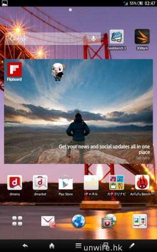 Screenshot_2013-08-09-02-47-04