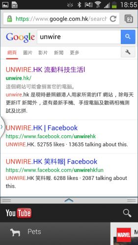Screenshot_2013-08-09-18-55-02