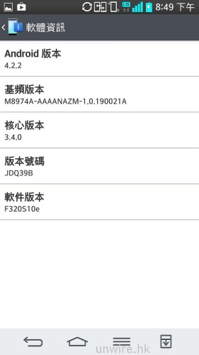 Screenshot_2013-08-15-20-49-30